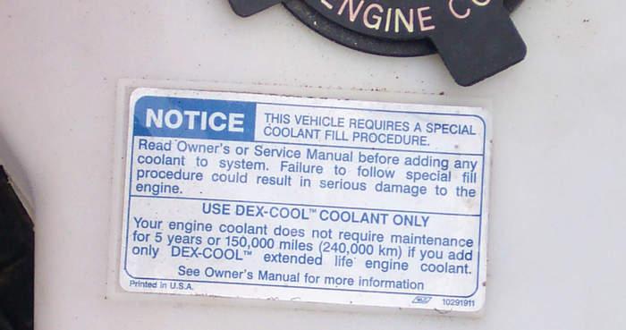 coolant Tank Notice